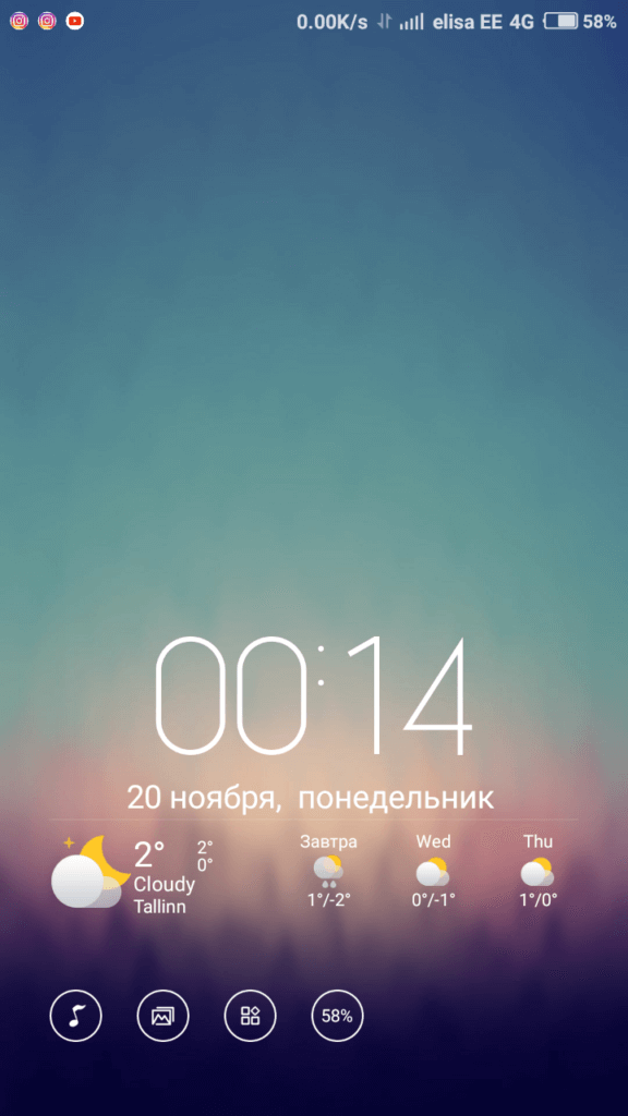 Fakimosha Theme for MIUI