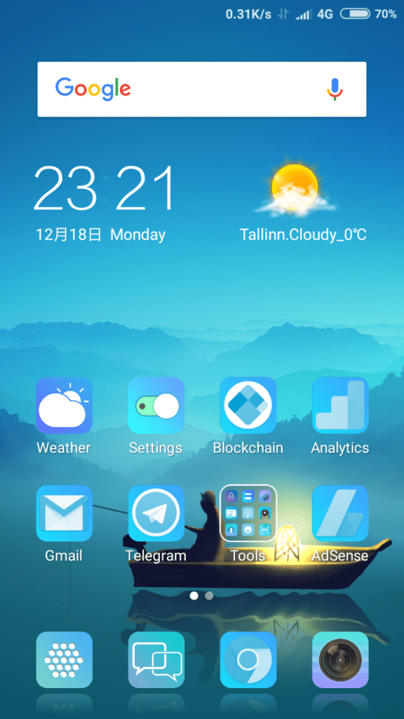 Fishing Fire NY MIUI Theme