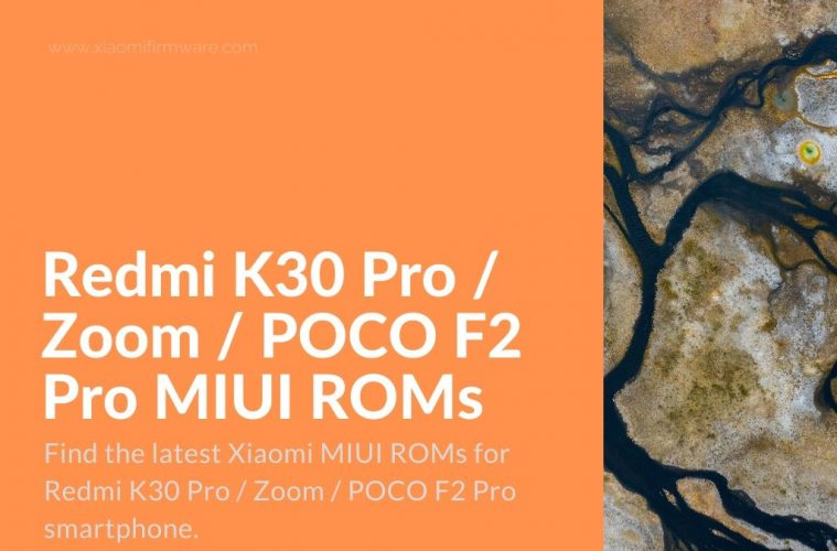 download latest ROMs for POCO F2